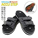 U.S. Jaclean Foot Reflexology Sandals for Mens Womens Therapeutic Acupressure Magnetic Massaging Sandals Slippers Accu Step
